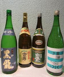 乃池 日本酒