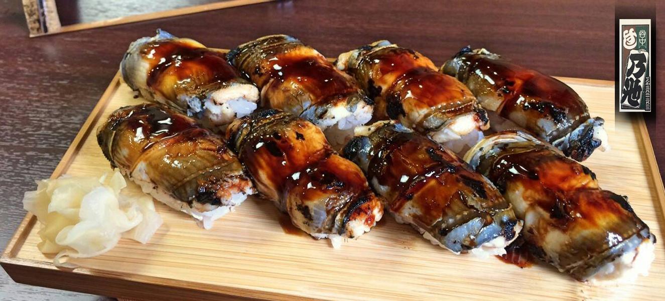 乃池 穴子寿司